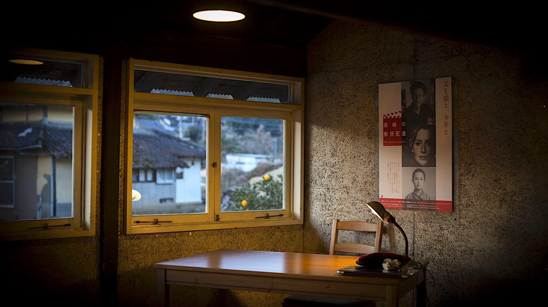 映画「長崎の郵便配達」